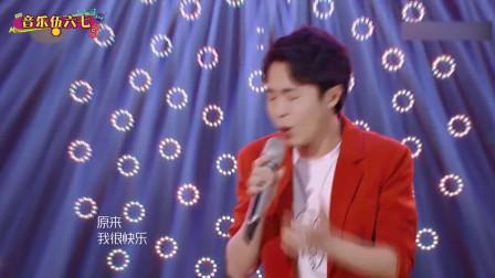 痛快!玩了18年乐队的吴青峰,终于放飞了自我,找到了自己!