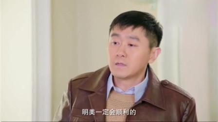 哥姐的花样年华:周扬又生小男孩呢,看王挺紧张坏了!