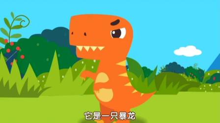 恐龙儿歌:侏罗纪公园 穿越回恐龙时代,趣味儿歌带宝宝认识恐龙