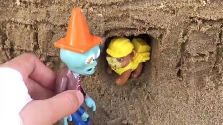 怪兽到小力家躲雨,结果把小力吓的不敢回去,怪兽赶紧出来了!