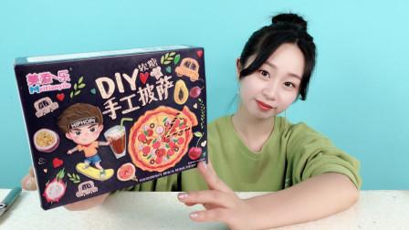 """妹子自制食玩""""手工披萨"""",真的做成功了,好可爱的披萨"""