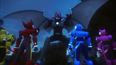 迷你特工队 变大的蝙蝠怪好厉害呀