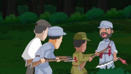 小兵杨来西:痛!小孩子想要鬼子,却连累队长牺牲