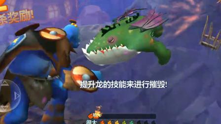 饥饿龙:蛤蟆龙打巨人怪兽,能直接干掉巨人怪兽吗?