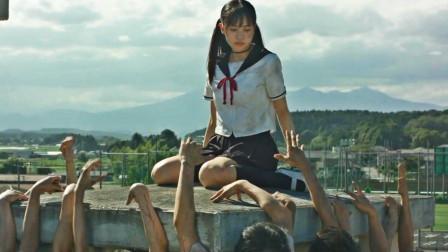 女生都变异成了丧尸小姐姐,学校被僵尸怪物占领,美少女们联手打丧尸