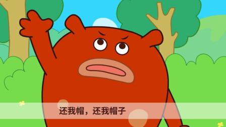咕力咕力:咕力猴子学样 红咕力智斗猴子,趣味动画学习动物知识