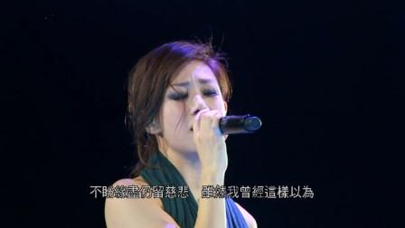 李宗盛写给4个女人的歌曲,每一首都是经典,林忆莲这首听哭了!