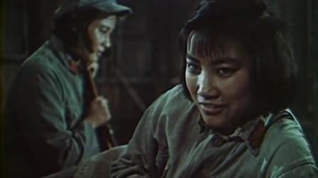 经典老电影《红色娘子军》!琼花意识到错误,洪令她口服心服