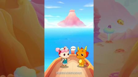小伴龙探险游戏108:七彩大陆-喷喷岛