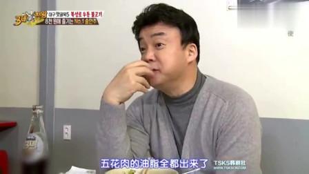 白宗元的三大天王:韩国烤肉,白大叔在普通的店面也能吃到如此美味!