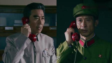 五星红旗:氢弹成功引爆,周打电话代表祝贺!这一幕振奋人心