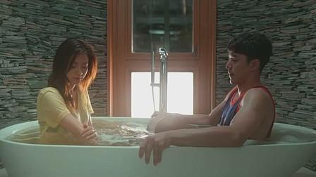 《友情以上》潘在琴的邀请下,和她迈进同一个浴缸享受啤酒浴