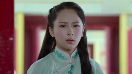 龙珠传奇:易欢心灰意冷了,没想到皇上竟一直在利用她!