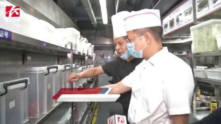 """长沙市区两级市监局抽检""""网红店"""",严把食品安全质量关"""