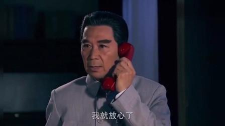 五星红旗:周接到紧急电话,林彪坐飞机叛逃,顿时气氛凝重!