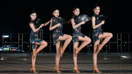拉丁舞《夜来香》,旗袍果然百搭,任何舞蹈轻松拿下