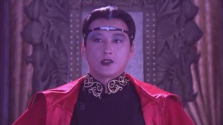 猪九妹:魔王变身婀娜神女,诱人吃毒药,真是越美的女人越危险
