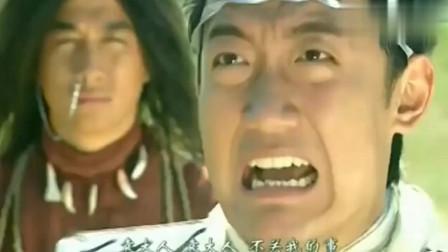 蝶舞天涯:天涯武功高强!牛顶天射出洪水之箭,在他眼里不过如此