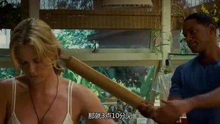 盗宝联盟:小伙拿棒子砸美女,怎料一棒子下去,棒子烂了
