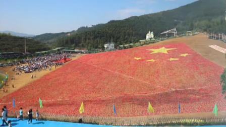 万名游客和市民 拼出了9600平方米的五星红旗
