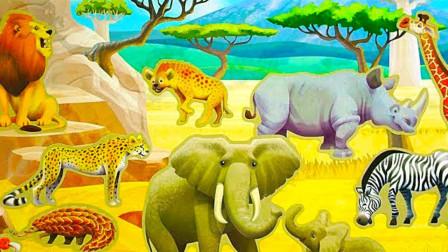 驾驶挖掘机帮助狮子大象斑马等小动物