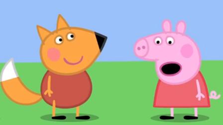 小猪佩奇与它的朋友小狐狸儿童卡通简笔画