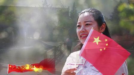 歌唱祖国|南阳中联水泥集团大型快闪庆祝新中国成立70周年