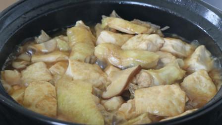 鸡肉香菇炖豆腐的做法,鲜香美味,下饭特香