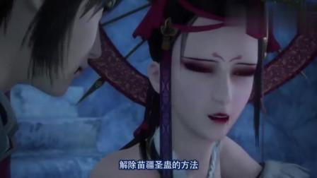 不良人:焊魃无情拧断岐王的脖子,看着断气的王兄女帝还是哭了!
