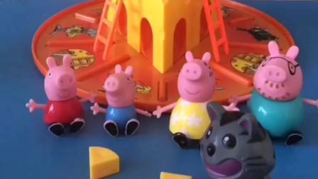 少儿益智亲子玩具:给小猪一家分奶酪了,小猪佩奇和乔治都没分到,猪妈妈提议一起分着吃!