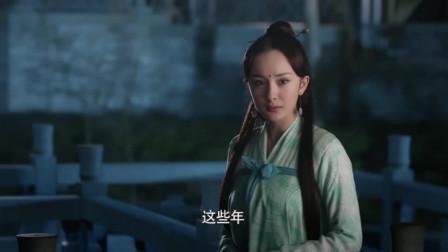 《三生三世》杨幂和赵又廷这段演技如此精湛,台词和动作令人回味!