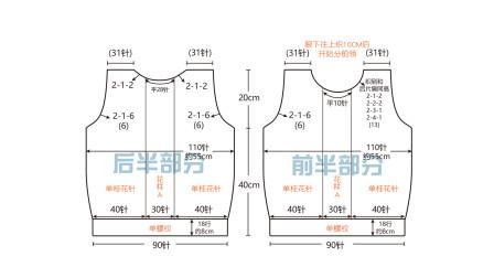 [290-1]巧织馆-宽松款麻花毛衣(1)编织教程与图解