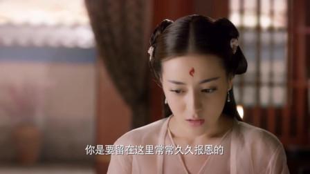 《三生三世》热巴当年这段戏原本要剪掉的,谁料硬被她演成了经典