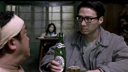 诡异木偶的传说,接触过它的人都得死?速看中泰韩经典鬼片《三更》!