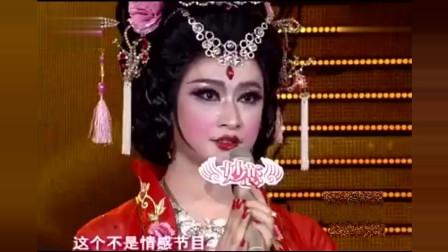 渣男男扮女装上演新贵妃醉酒,评委都看不下去了,潘长江愤然离场