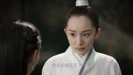《三生三世》白浅和玄女的这段演技精堪绝伦,却从未被超越过!