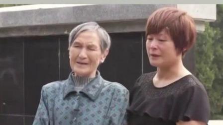 70多年等待 81岁妹妹找到20岁哥哥 每日新闻报 20190930 高清版