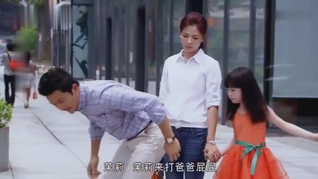 幸福两部曲:爸爸对着女儿狂拍连,还让女儿打自己,结果太尴尬!