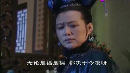 康熙王朝:孝庄太后说话霸气侧漏,轻轻一语,我不杀人我杀的是人的心