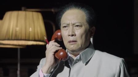 周总理专机失联,生死未仆,主席亲自下命令