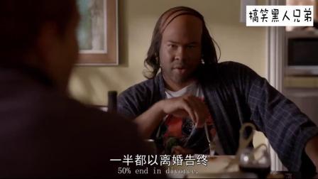《黑人兄弟》听你们说留给我的发型不多了