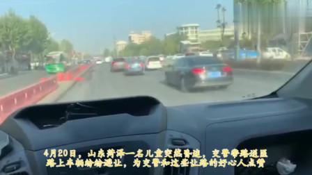 """儿童得急症,交警""""吼""""出生命绿色通道,路上车辆让行令人感动"""