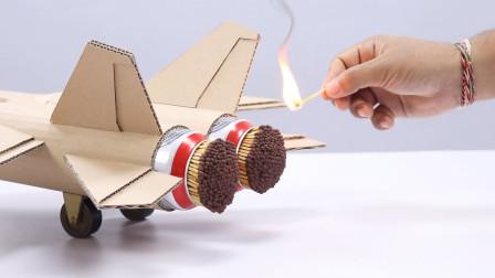 能人,小伙利用废纸箱手工制作双喷战斗机,为祖国庆生!