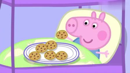 乔治喜欢帮妈妈做饼干, 可更喜欢和佩奇一起玩, 最后成功加入游戏