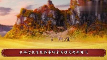 西行记2:孙悟空王者归来,当着帝释天暴打三眼战神,猴哥威武
