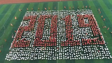 青春心向党 奋斗新时代-绥阳县实验中学喜迎新中国70华诞庆祝活动 四千人唱响我和我的祖国