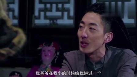 阴阳先生之末代天师:男子被小鬼耍弄,简直快要气了!