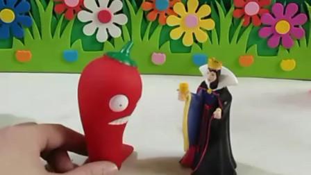 育儿亲子游戏玩具:小辣椒是白雪吗