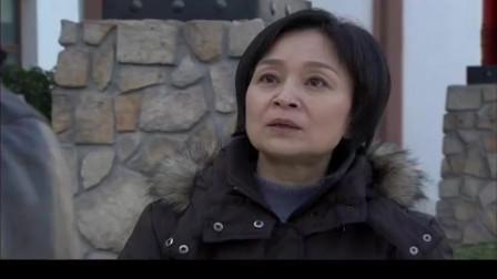 合适婚姻:金凤找到黄家强,要让他跟自己的女儿离婚
