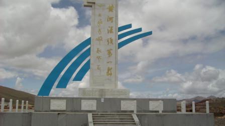 曲麻莱县 唱响黄河源《我和我的祖国》